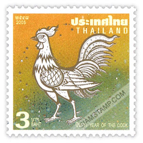 View Stamps Issue Plan of The year 2005