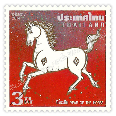 View Stamps Issue Plan of The year 2014