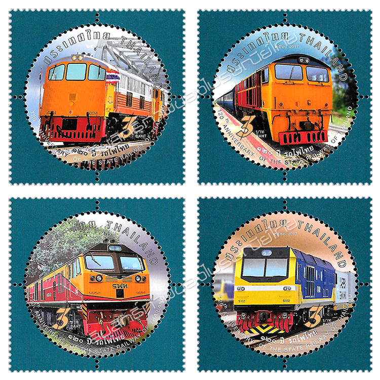 120th Anniversary of the State Railway of Thailand Commemorative Stamps